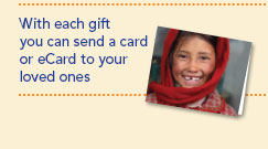 2012_Sight_Gift_Card_Graphic.jpg