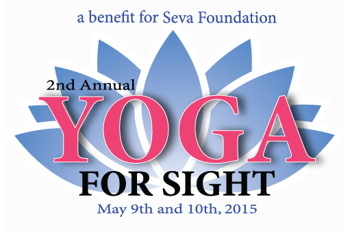 2ndAnnual_Yoga_For_Sight.jpg
